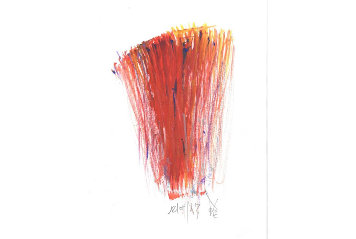 Faser Schicht 3, Aquarell auf Papier,17 x 24 cm, August 2013, Albrecht K. Scherer